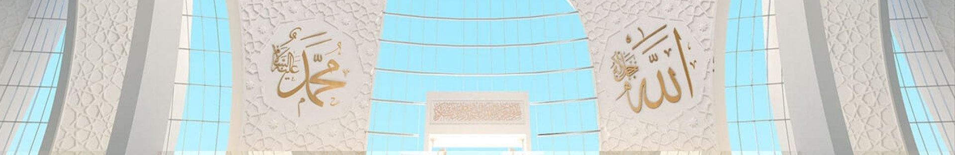 Diyanet Moschee Mönchengladbach
